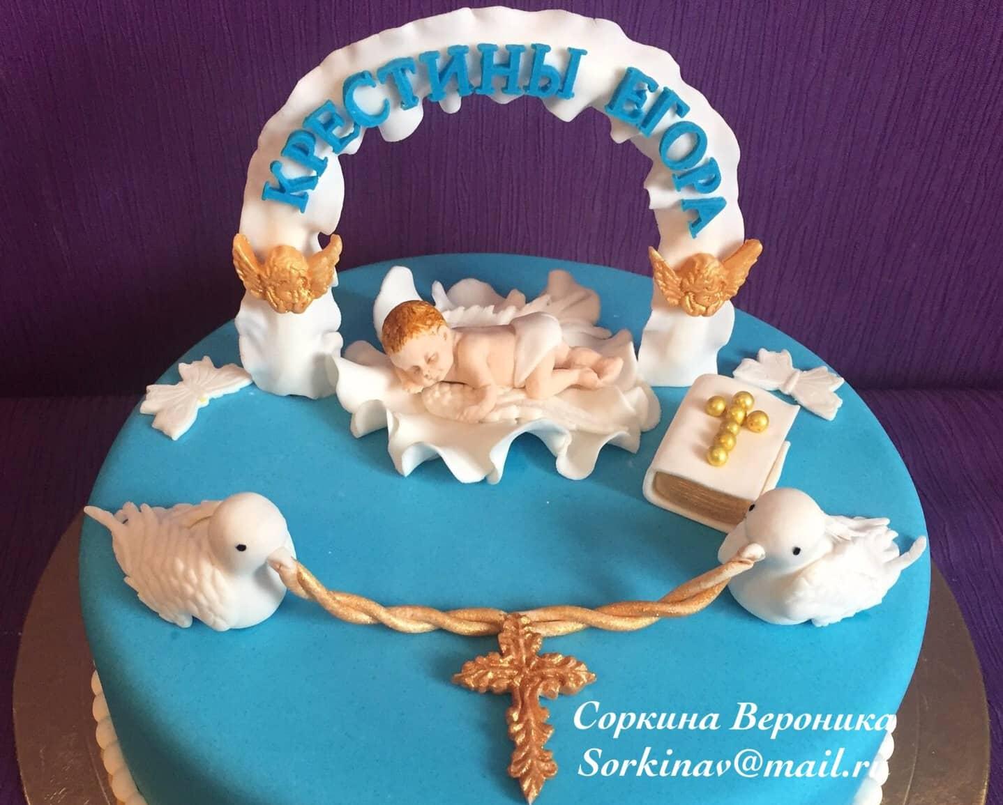 Украшение тортов на крещение ребенка фото